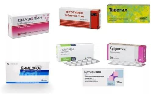 Препараты от аллергии у кошек